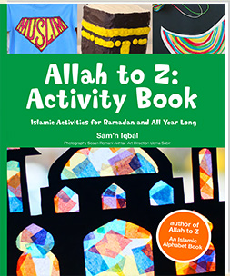 allah-to-z-activity-book